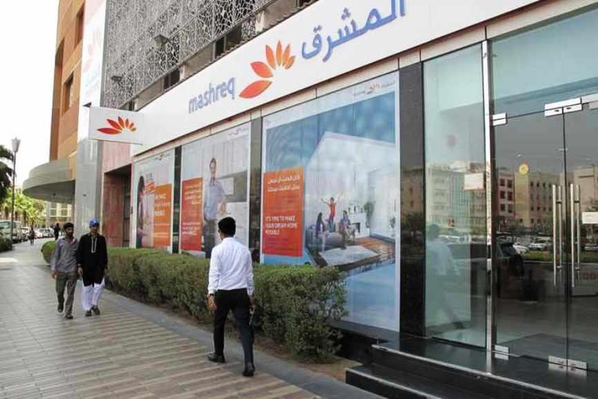 best retail banking