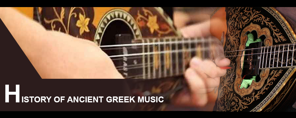 Ancient Greek Musicians