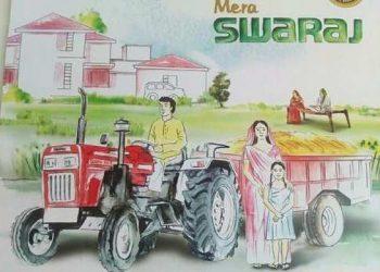 Swaraj Tractor appropriate for Lawn farming