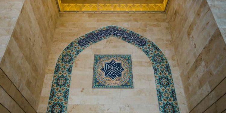 Best Tile For Home Interior