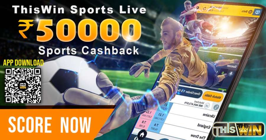 Win Big at ThisWin and Get Full On Entertainment